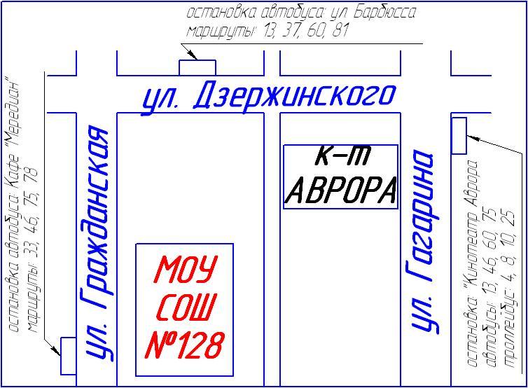 маршруты: 13,37,60,81